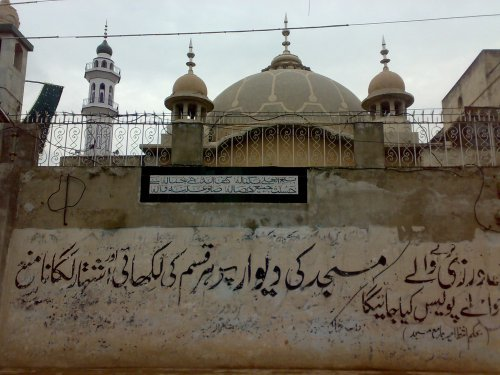 Mosque, in old Baghbanpura near the Shalimar Gardens