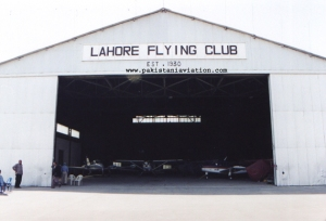lahore-flying-club