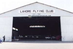 lahore-flying-club