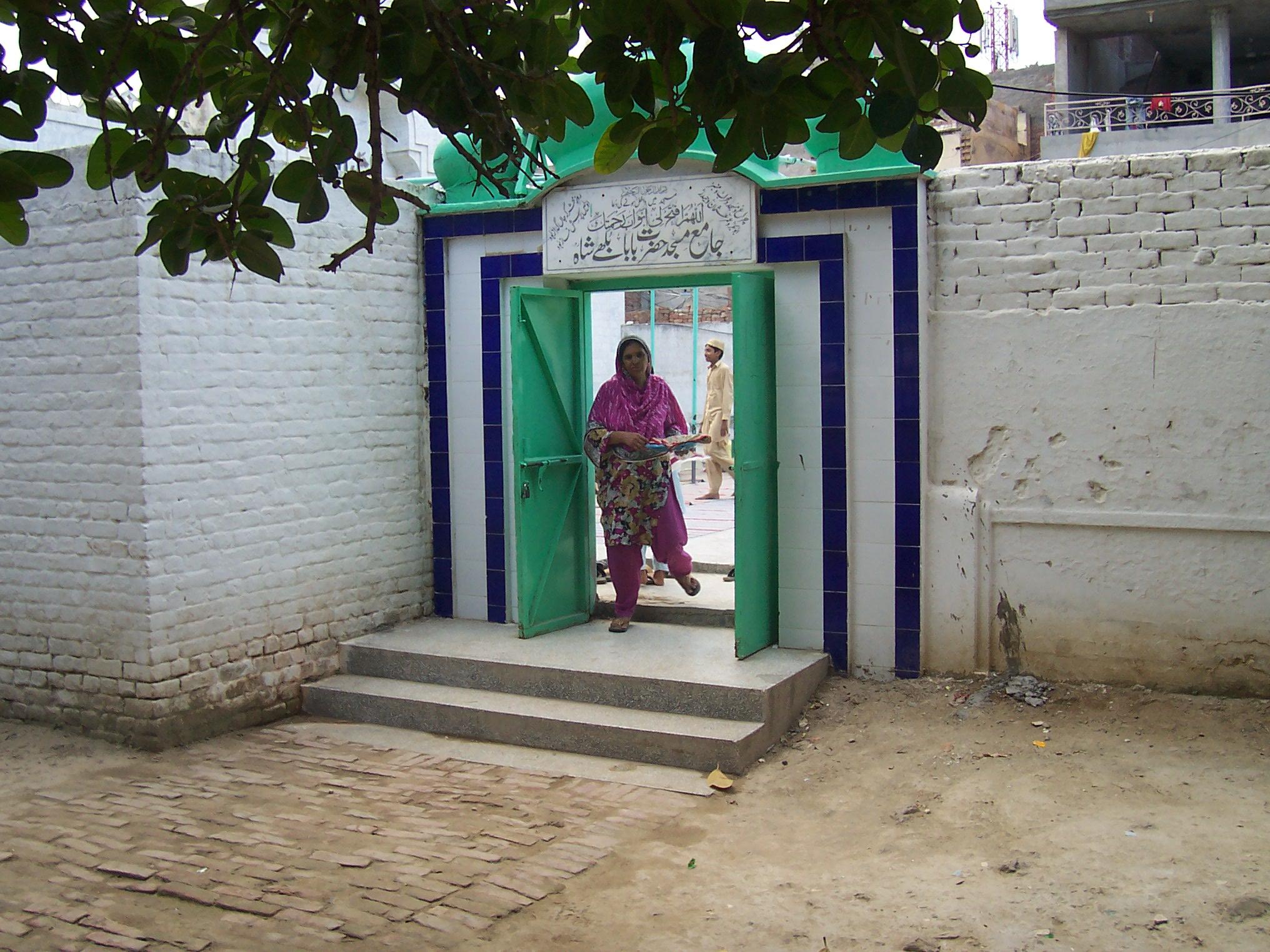 Punjabi old baba is enjoying with her neighbor - 1 4