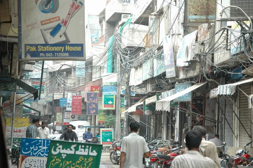 gstechlive | Lahore Nama