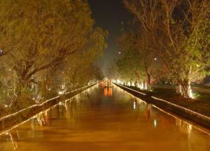 LahoreCANAL