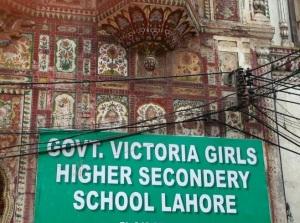 Victoria School2