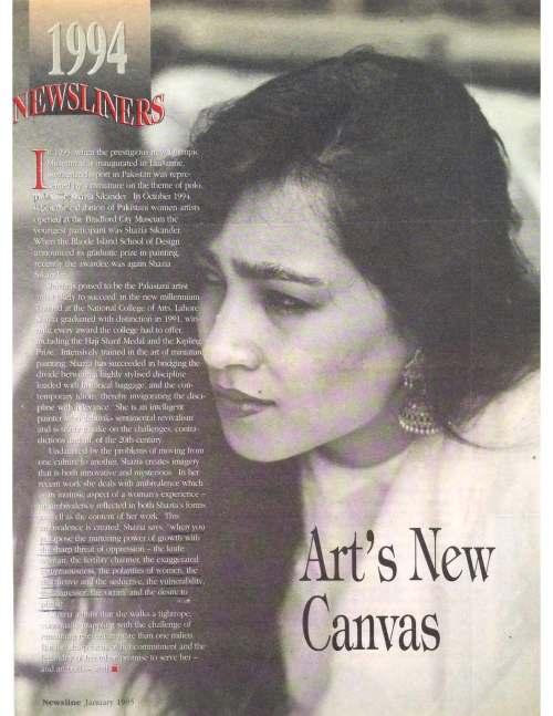 1994 Newsline January