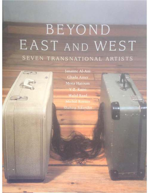 2004_beyond east west_Page_1