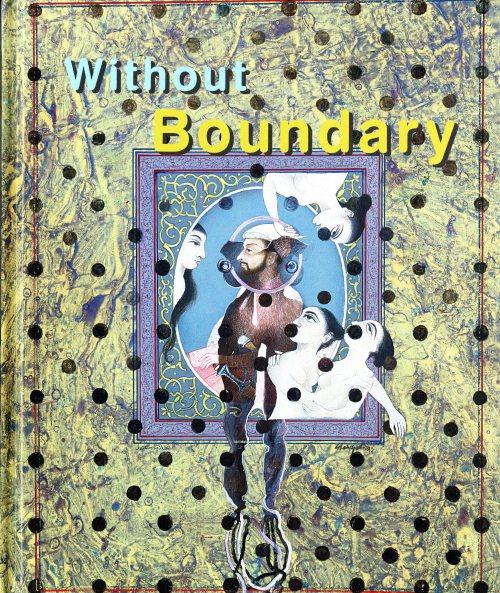 2006_MoMA_without boundary