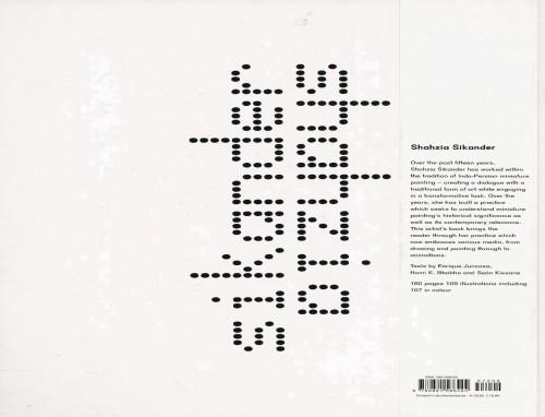 2007 HomiBhabha_Page_10