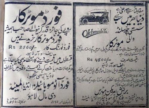 Lahore14