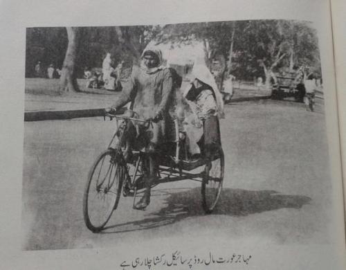 Women Rakshaw